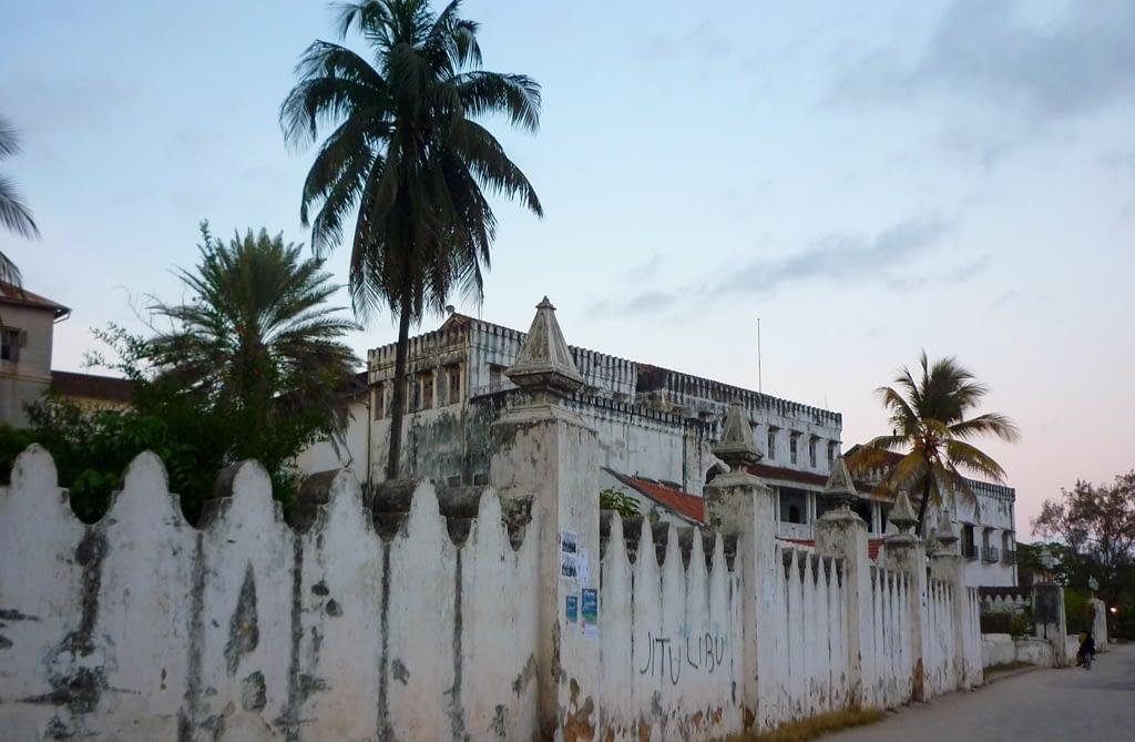 Sułtański Pałac, Beit al-Sahel, aktualnie muzeum, 2012 r.
