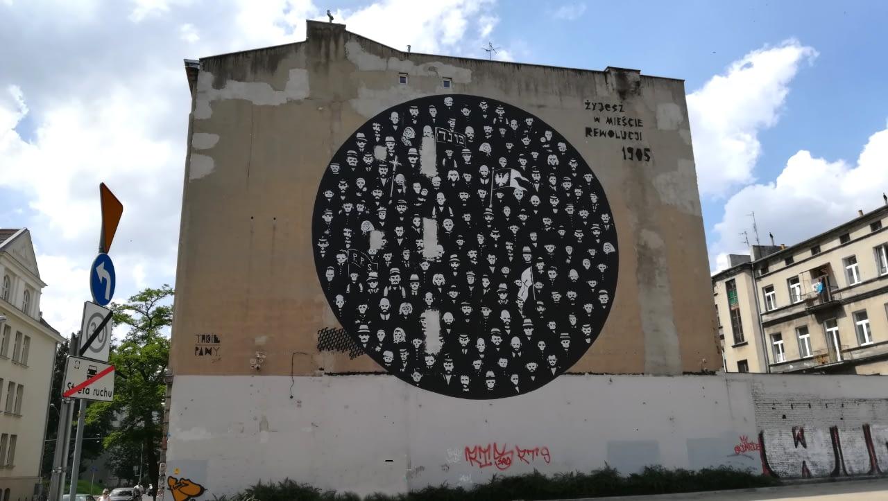 Historyczne murale w Łodzi.