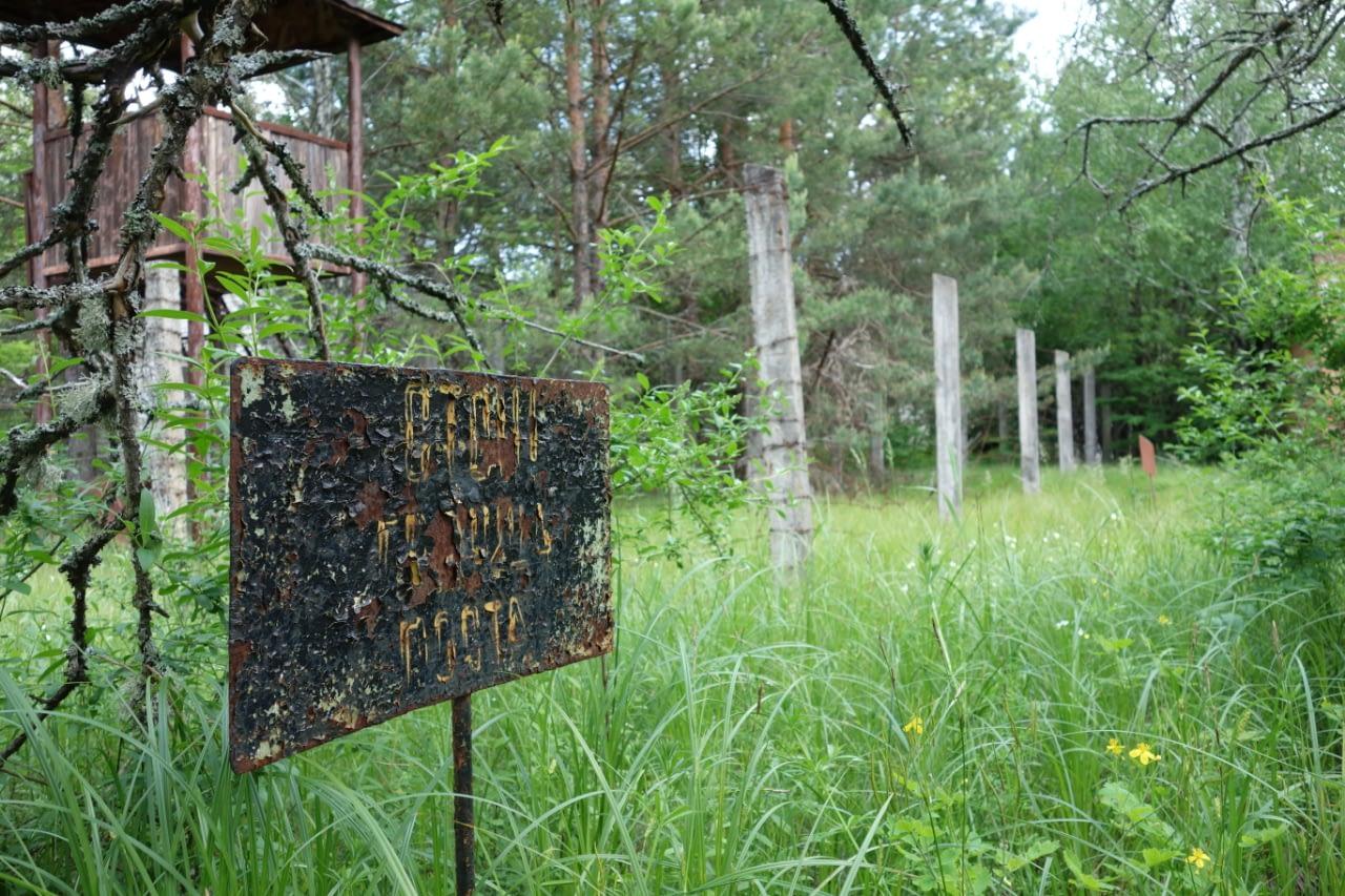 Czarnobyl wycieczka - zwiedzanie opuszczonej strefy wokół anteny Oko Moskwy.