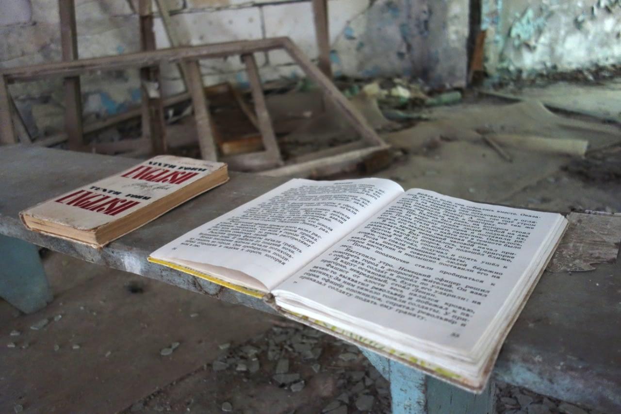 Czarnobyl wycieczka: Sala lekcyjna w Prypeci. Szkoła Prypeć.