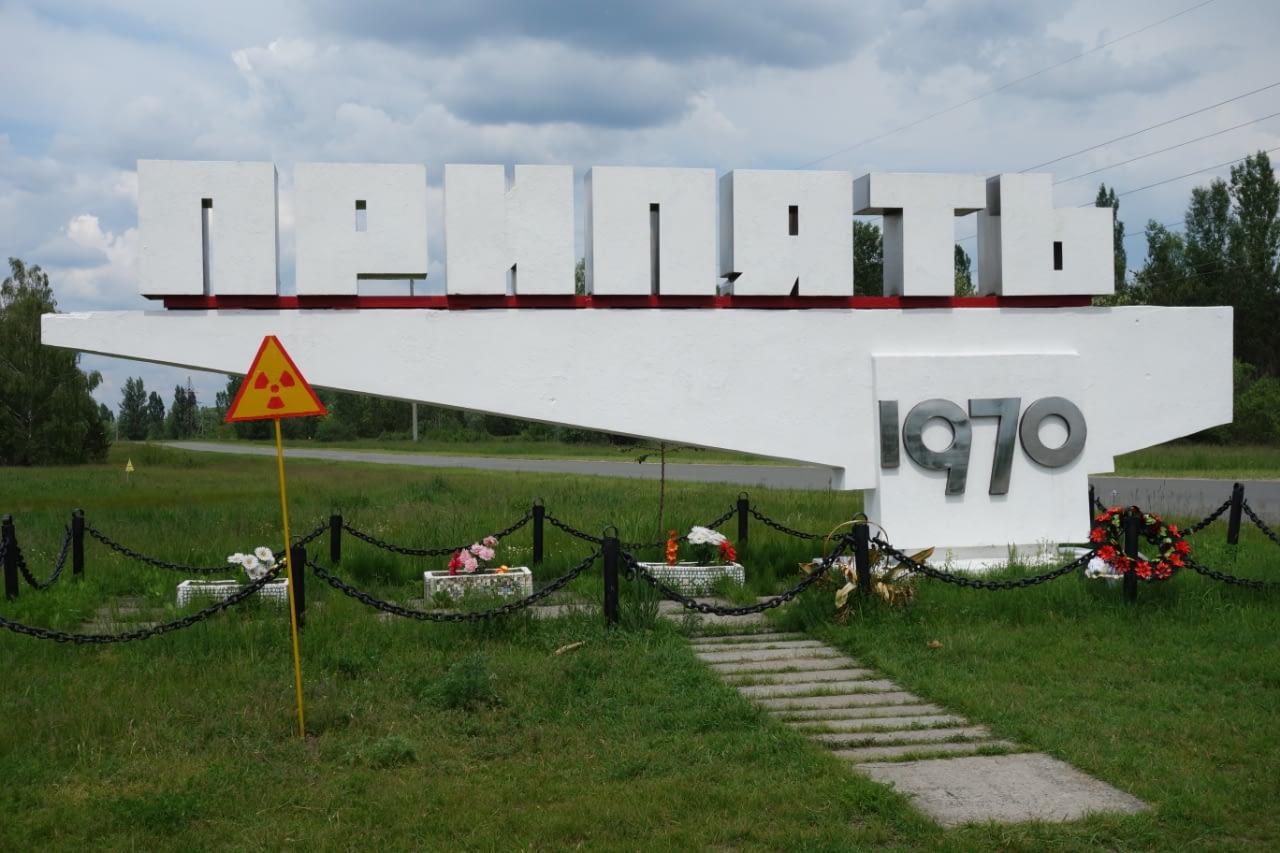 Znak na wjeździe do Prypeci.
